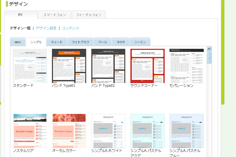 j-170208-02.png