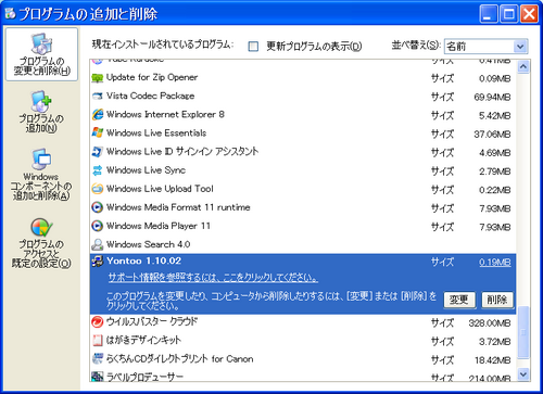 j130614-2.png