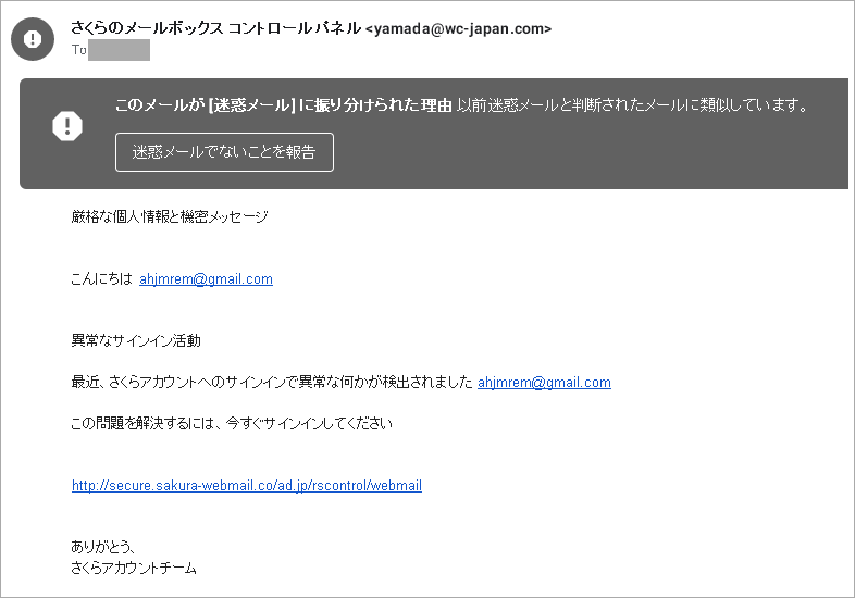 j190614-1.png